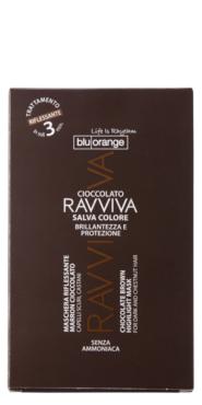 Machera riflessante Marron Cioccolato